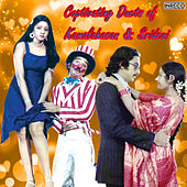 Captivating Duets of Kamalahasan & Sridevi by Various Artists