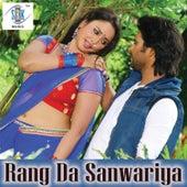 Rang da Sanwariya by Various Artists