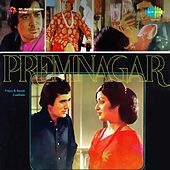Premnagar (Original Motion Picture Soundtrack) by Various Artists