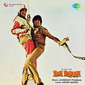 Ram Balram (Original Motion Picture Soundtrack) by Various Artists