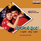 Choodalani Undi (Original Motion Picture Soundtrack) by Various Artists