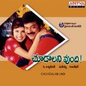 Choodalani Undi (Original Motion Picture Soundtrack) by Various Artists