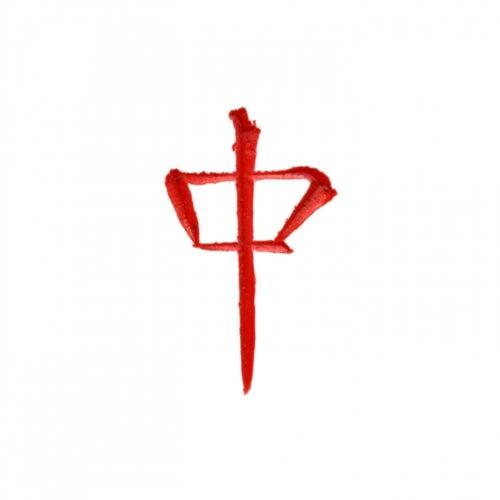 Bastard by Yann Tiersen