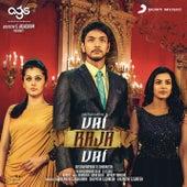 Vai Raja Vai (Original Motion Picture Soundtrack) by Various Artists