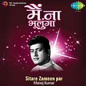 Sitare Zameen Par : Manoj Kumar by Various Artists