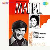 Mahal (Original Motion Picture Soundtrack) by Various Artists