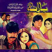 Yarana (Original Motion Picture Soundtrack) by Various Artists