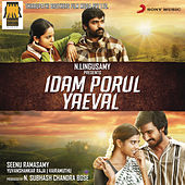 Idam Porul Yaeval (Original Motion Picture Soundtrack) by Various Artists