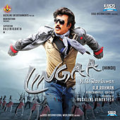 Lingaa (Hindi) [Original Motion Picture Soundtrack] by Various Artists