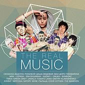 The Real Music by Various Artists