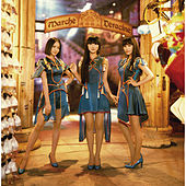 Cling Cling by Perfume