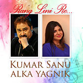 Rang Lini Re by Alka Yagnik