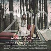 200 Release On Mandelstam Music - EP by Various Artists