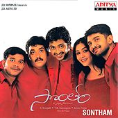 Sontham (Original Motion Picture Soundtrack) by Various Artists