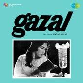 Gazal (Original Motion Picture Soundtrack) by Various Artists