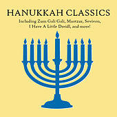 Hanukkah Classics, Including Zum Gali Gali, Maotzur, Sevivon, I Have a Little Dreidl, And More! by Various Artists