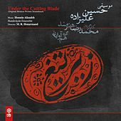 Under the Cutting Blade (Original Motion Picture Soundtrack) by Hossein Alizadeh