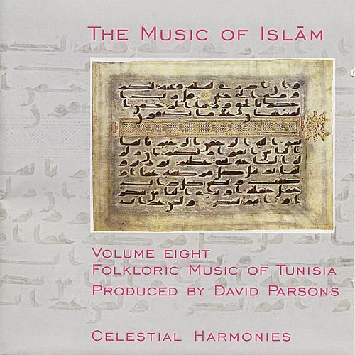 Music of Islam, Vol. 8: Folkloric Music of Tunisia by Lotfi Jormana Group