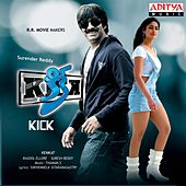 Kick (Original Motion Picture Soundtrack) by Various Artists