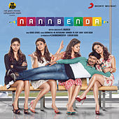 Nannbenda (Original Motion Picture Soundtrack) by Various Artists