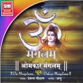 Om Mangalamm Omkaar Mangalamm (Dhoon) by Hemant Chauhan