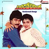 Kondaveeti Donga (Original Motion Picture Soundtrack) by Various Artists