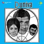 Duniya (Original Motion Picture Soundtrack) by Various Artists