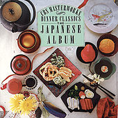 The Japanese Album by Various Artists