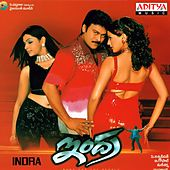 Indra (Original Motion Picture Soundtrack) by Various Artists