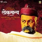 Lokmanya - Ek Yugpurush (Original Motion Picture Soundtrack) by Various Artists