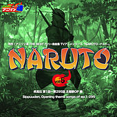 Netsuretsu! Anison Spirits THE BEST - Cover Music Selection - TV Anime series ''NARUTO'' vol. 5 by Various Artists
