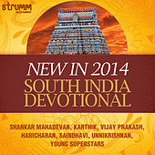 New in 2014: South India Devotional by Various Artists