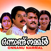 Onnanu Nammal (Original Motion Picture Soundtrack) by Various Artists