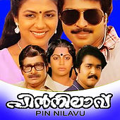 Pin Nilavu (Original Motion Picture Soundtrack) by Various Artists