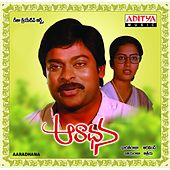 Aaradhana (Original Motion Picture Soundtrack) by Various Artists