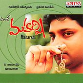 Maharshi (Original Motion Picture Soundtrack) by Various Artists