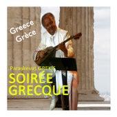 Soiree grecque by Paraskevas Grekis