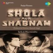 Shola Aur Shabnam (Original Motion Picture Soundtrack) by Various Artists