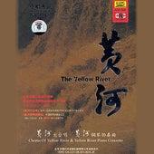 The Yellow River: Chorus and Piano Concerto (Huang He: Da He Chang Yu Gang Qin Xie Zou Qu) by Various Artists