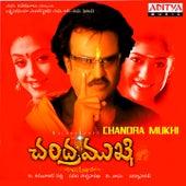 Chandramukhi (Original Motion Picture Soundtrack) by Various Artists