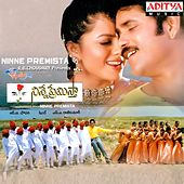 Ninne Premista (Original Motion Picture Soundtrack) by Various Artists