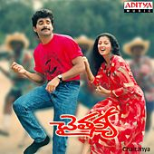 Chaitanya (Original Motion Picture Soundtrack) by Various Artists
