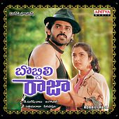 Bobbili Raja (Original Motion Picture Soundtrack) by Various Artists