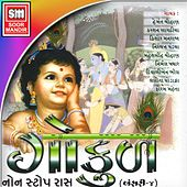 Gokul (Non Stop Raas, Vol. 4) von Various Artists