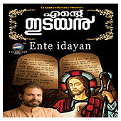 Ente Idayan by Various Artists