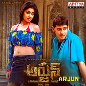 Arjun (Original Motion Picture Soundtrack) by Various Artists