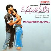 Manasantha Nuvve (Original Motion Picture Soundtrack) by Various Artists
