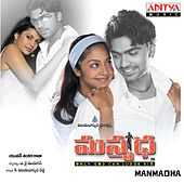 Manmadha (Original Motion Picture Soundtrack) by Various Artists