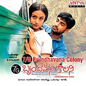 7G Brundhavana Colony (Original Motion Picture Soundtrack) by Various Artists