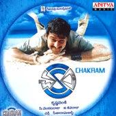 Chakram (Original Motion Picture Soundtrack) by Various Artists
